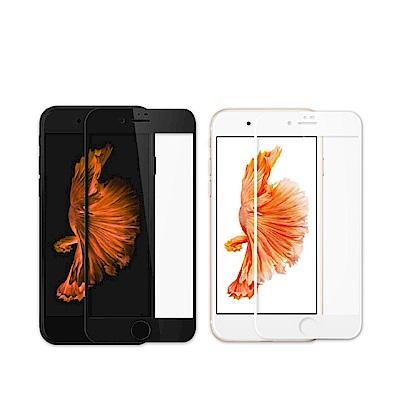 iPhone 7/8 絲印全膠 9H 滿版玻璃膜 保護貼