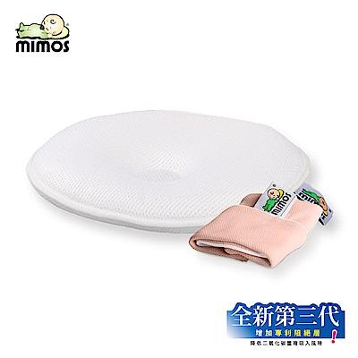 MIMOS 3D自然頭型嬰兒枕【枕頭+蜜桃粉枕套】(兩尺寸可選 ) @ Y!購物