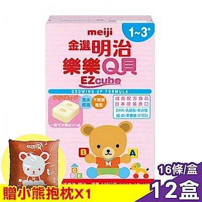MEIJI明治 金選樂樂Q貝奶粉 1~3歲X12盒
