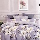 BEDDING-100%棉雙人鋪棉床包兩用被套四件組-玉蘭花開-紫