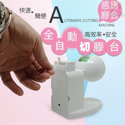金德恩  自動隨手切智慧型專利切割小膠台附贈2隻刀片+方格隨意拼鏡面紙