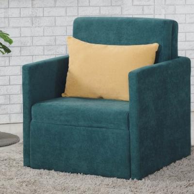 文創集 葛拉漢現代灰絲絨單人沙發/沙發床(拉合式機能設計)-78x90x90cm免組