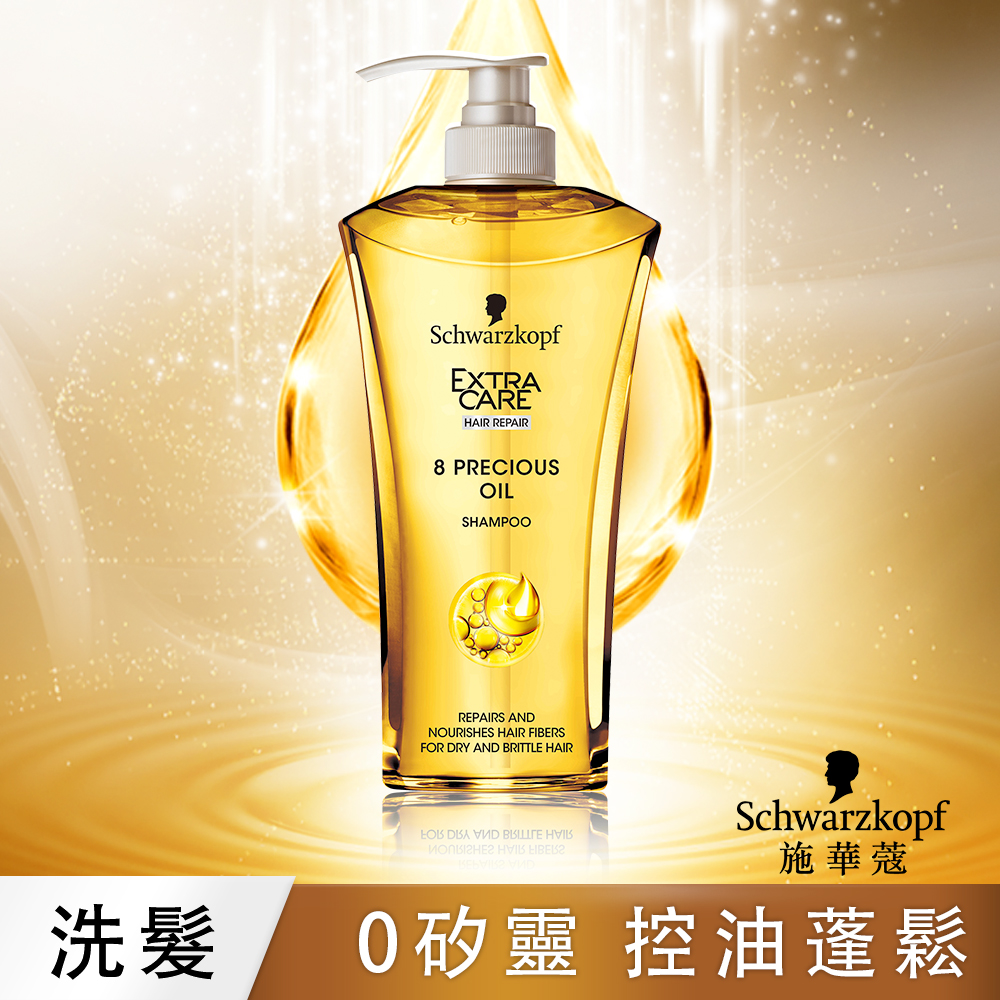 Schwarzkopf 施華蔻 八重精油豐盈洗髮乳600ml