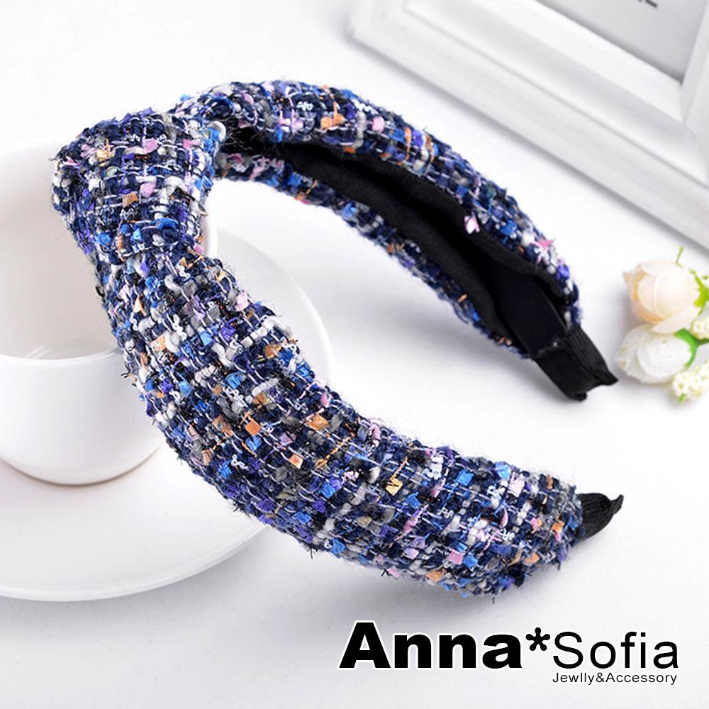 【滿520打7折】AnnaSofia 彩呢混絲中央結 韓式寬髮箍(藍紫系)