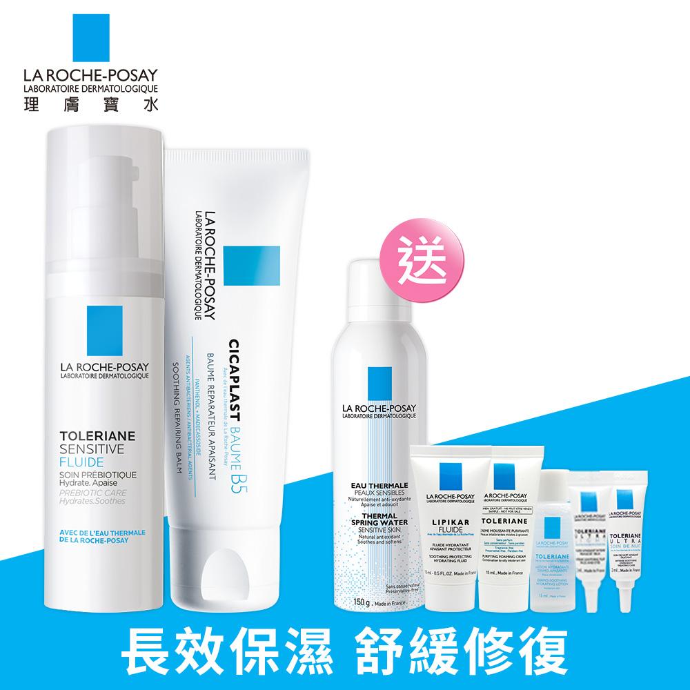 理膚寶水 多容安舒緩濕潤乳液40ml+B5全面修復霜 40ml 明星舒緩修護8件組