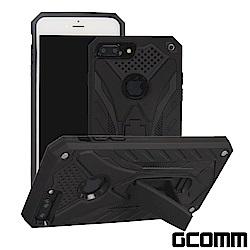 GCOMM iPhone 8 Plus 防摔盔甲保護殼