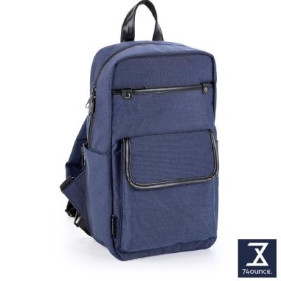74盎司 Tidy簡約素色胸包[G-1063-TI-M]藍