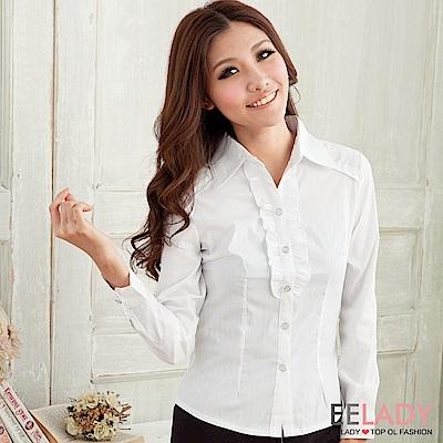 EELADY大尺碼-胸襟荷葉線條長袖襯衫