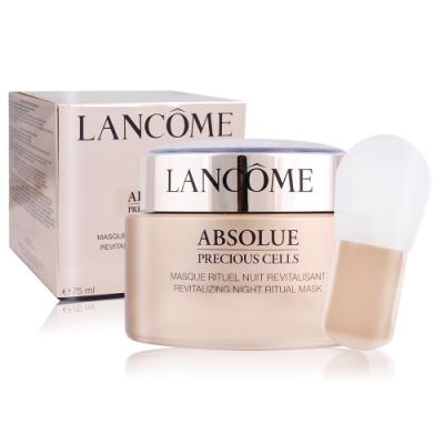 (期效品)LANCOME 蘭蔻  絕對完美玫瑰乳霜面膜75ml-期效202104