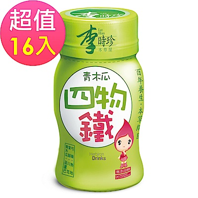 即期品【李時珍】青木瓜四物鐵x16瓶(50ml/瓶)-2019/08到期