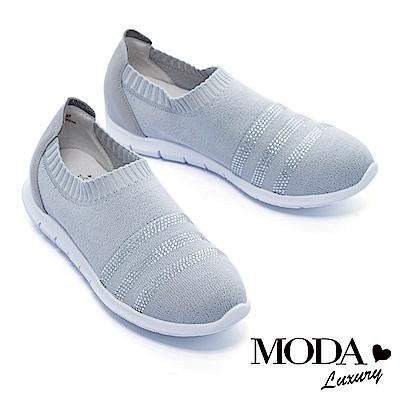 休閒鞋 MODA Luxury 簡約舒適水鑽鬆緊縮口休閒鞋-灰