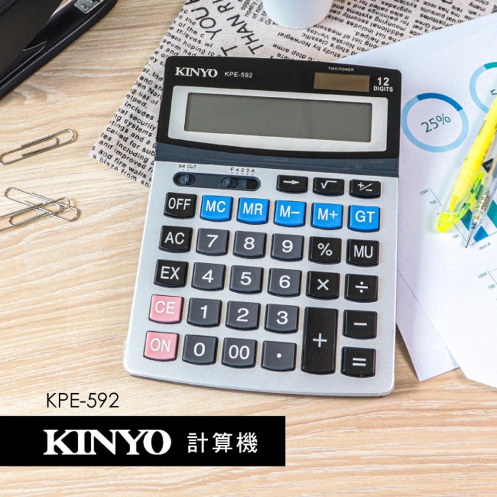 KINYO 大型LCD桌上型計算機