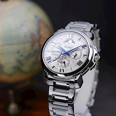 SEIKO 精工 Premier 人動電能月相腕錶(SRX015J1)-銀/42.5mm
