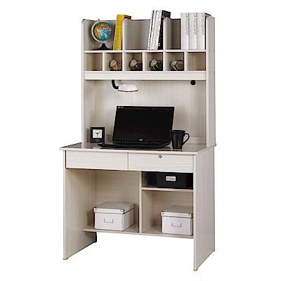 文創集 伊斯時尚3尺木紋書桌/電腦桌組合(四色可選)-91x60x164cm免組