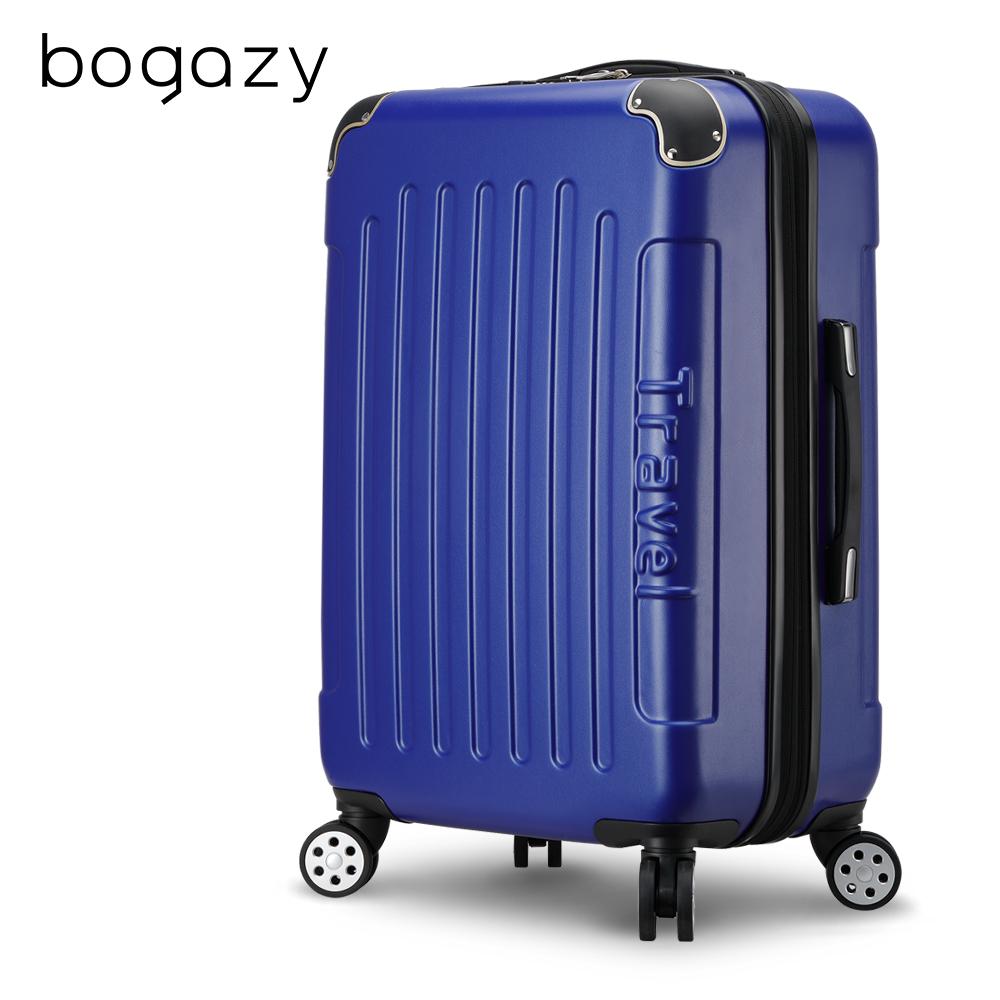 Bogazy 暮夜星辰 25吋可加大磨砂面行李箱(寶藍)