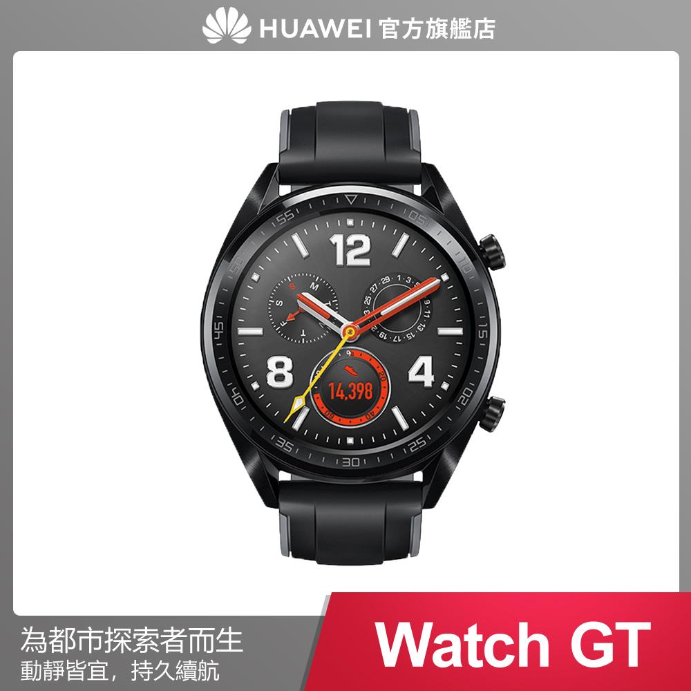 Huawei 華為 Watch GT 運動智慧手錶- 黑色(曜石黑矽膠錶帶) @ Y!購物