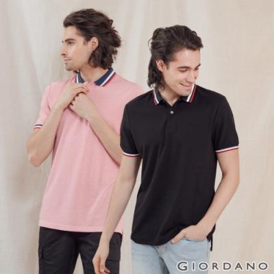 【時時樂】GIORDANO男裝素色線條拼接POLO衫(多色任選)