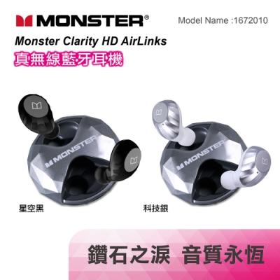 Monster 真無線藍牙耳機 1672010(科技銀)
