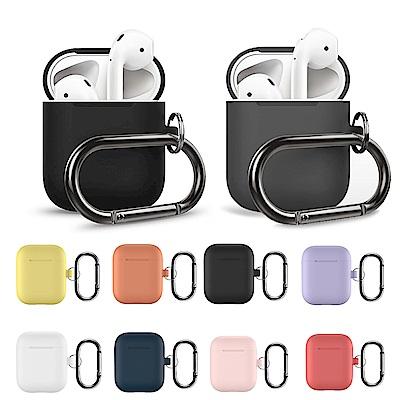 蘋果 AirPods 無線藍牙耳機保護套 防摔 防丟掛鉤 超薄 液態軟硅膠套