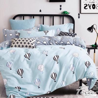 FOCA熱氣球-加大-韓風設計100%精梳純棉三件式枕套床包組
