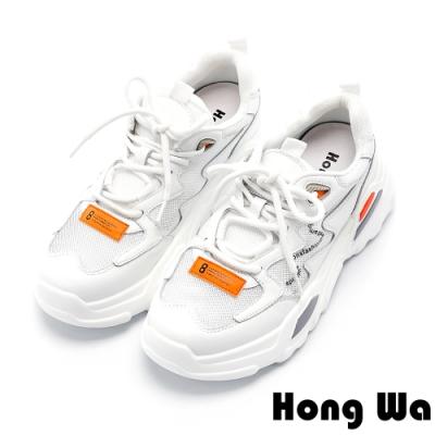 Hong Wa 潮流拼接牛皮厚底綁帶老爹鞋 - 橘白
