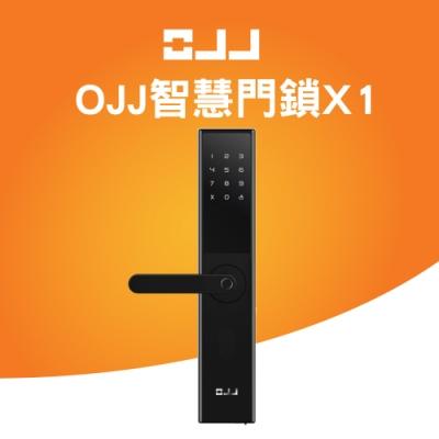 OJJ智慧指紋電子鎖(含到府安裝)