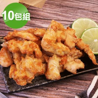 海鮮王 超商熱銷款-酥嫩無骨鹹酥雞*10包組(400g±10%)