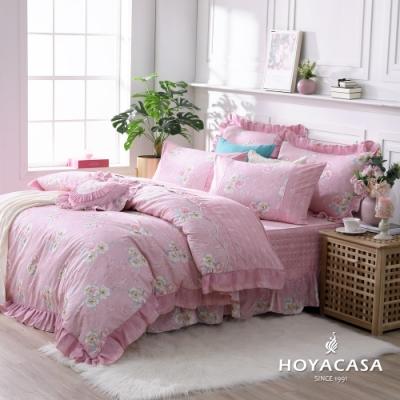 HOYACASA花意漫舞 加大八件式抗菌純棉兩用被床罩組
