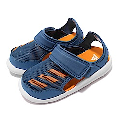 adidas 涼拖鞋 FortaSwim 套腳 穿搭 童鞋