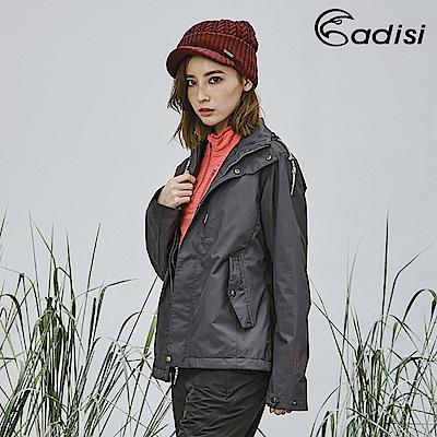 ADISI 女單件式防水透氣可拆帽外套AJ1821031【深灰】