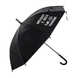 樂嫚妮 自動開傘/直立雨傘-幽浮