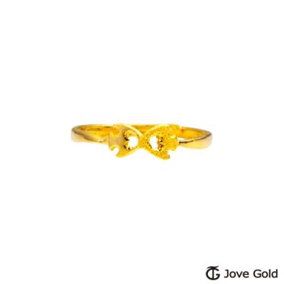 Jove Gold 漾金飾 親親小魚黃金戒指