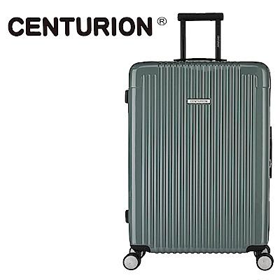 CENTURION美國百夫長莫蘭迪系列29吋行李箱-承乾綠P02