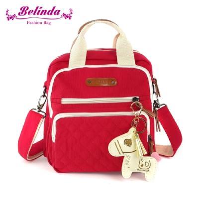 【Belinda】甜美小馬手提二用後背包(紅色)