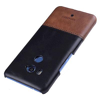 KEZiHOME 復古系列 HTC U11 Plus (6吋) 真皮拼接背蓋手機殼
