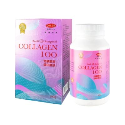 【得意人生】頂級魚鱗膠原蛋白胜肽粉(300g/瓶)