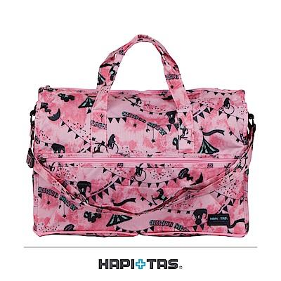 日本HAPI+TAS  小摺疊旅行袋  粉紅馬戲團