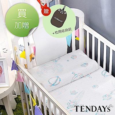 TENDAYS 太空幻象嬰兒護脊枕 0-4歲