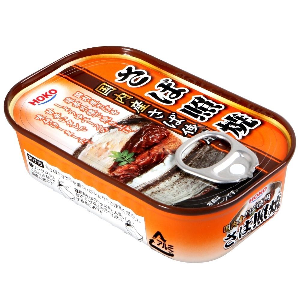 寶幸 日式照燒鯖魚(100g)