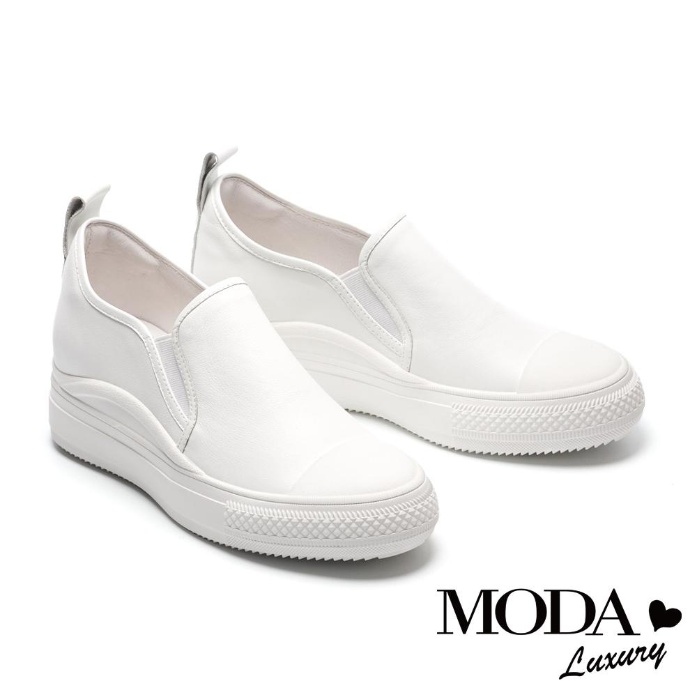 休閒鞋 MODA Luxury 百搭拼接全真皮內增高厚底休閒鞋-白