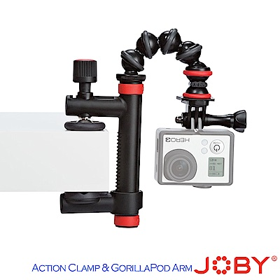 JOBY Action Clamp & GorillaPod Arm 運動攝影機固定臂鎖