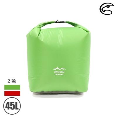 【ADISI】3D方底背包防水袋 AS20039 (45L)