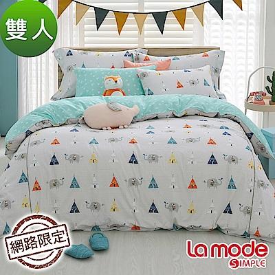 La Mode寢飾  小象部落100%精梳棉兩用被床包組(雙人)