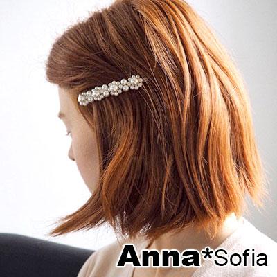 【滿額再7折】AnnaSofia 繞珠花漾 純手工長型髮夾(銀系)