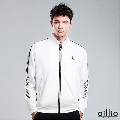 歐洲貴族 oillio 休閒薄外套 特色肩線條紋 品牌印花 白色
