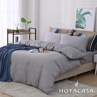 HOYACASA時尚覺旅 加大300織銀河灰被套床包四件組