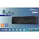 KINYO USB精緻標準鍵盤