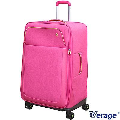 Verage ~維麗杰 28吋悠活行者系列行李箱  (玫紅)