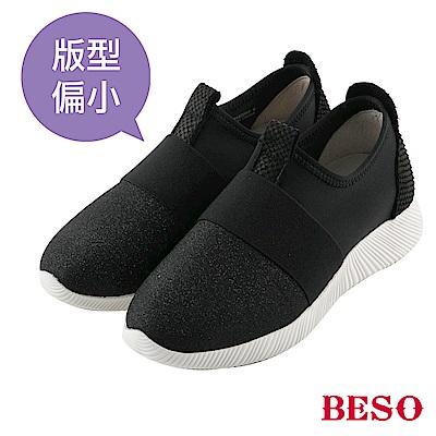 BESO雅都會俐落 異材質拼接休閒鞋~黑