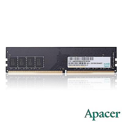 Apacer 8GB DDR4-2666 桌上型記憶體
